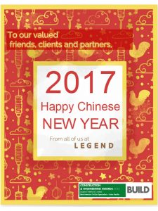 Legend Interiors CNY 2017s